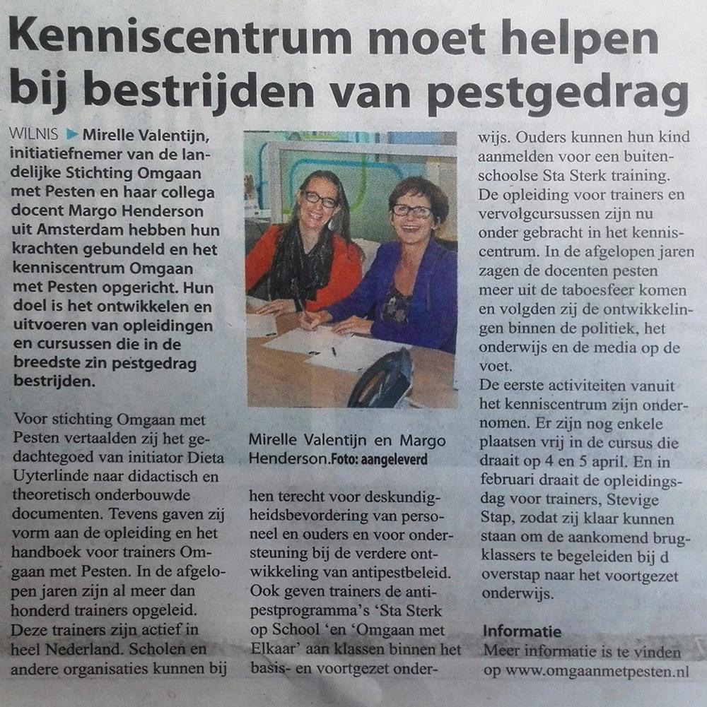 persbericht kenniscentrum gestart in het Witte Weekblad de Ronde Venen feb.17